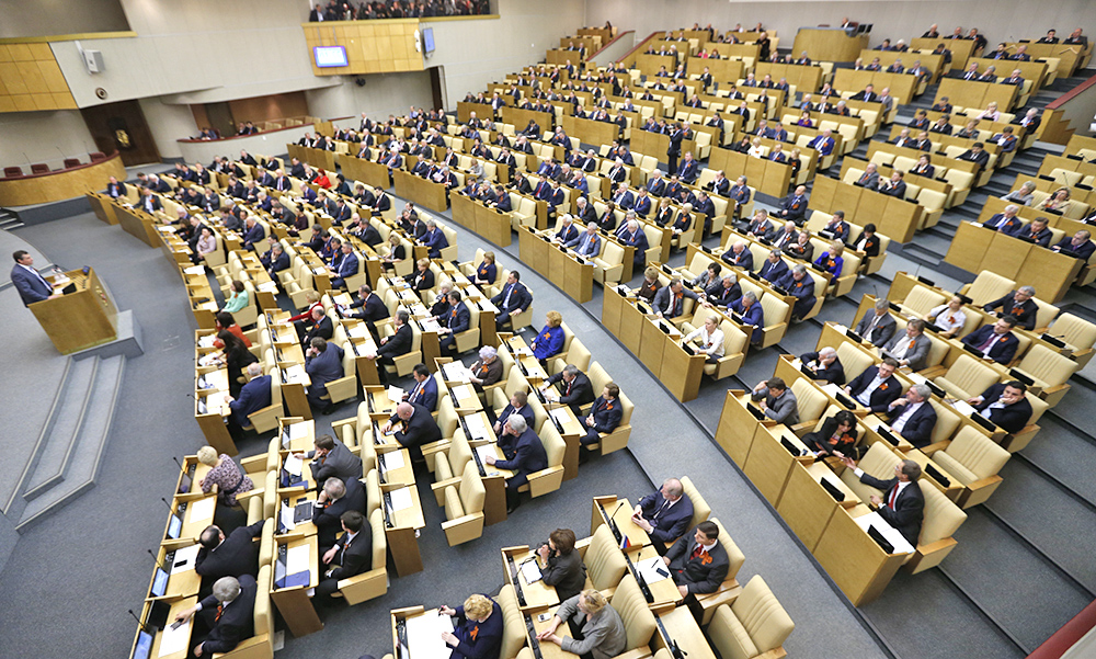 Госдума вводит обязательную процедуру присвоения «звезд» гостиницам на всей территории РФ