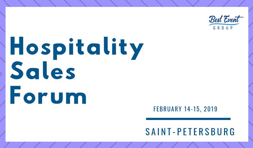 Hospitality Sales Forum: все об отельных продажах