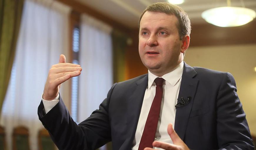 МЭР хочет разграничить гостиничные услуги и краткосрочную аренду жилья