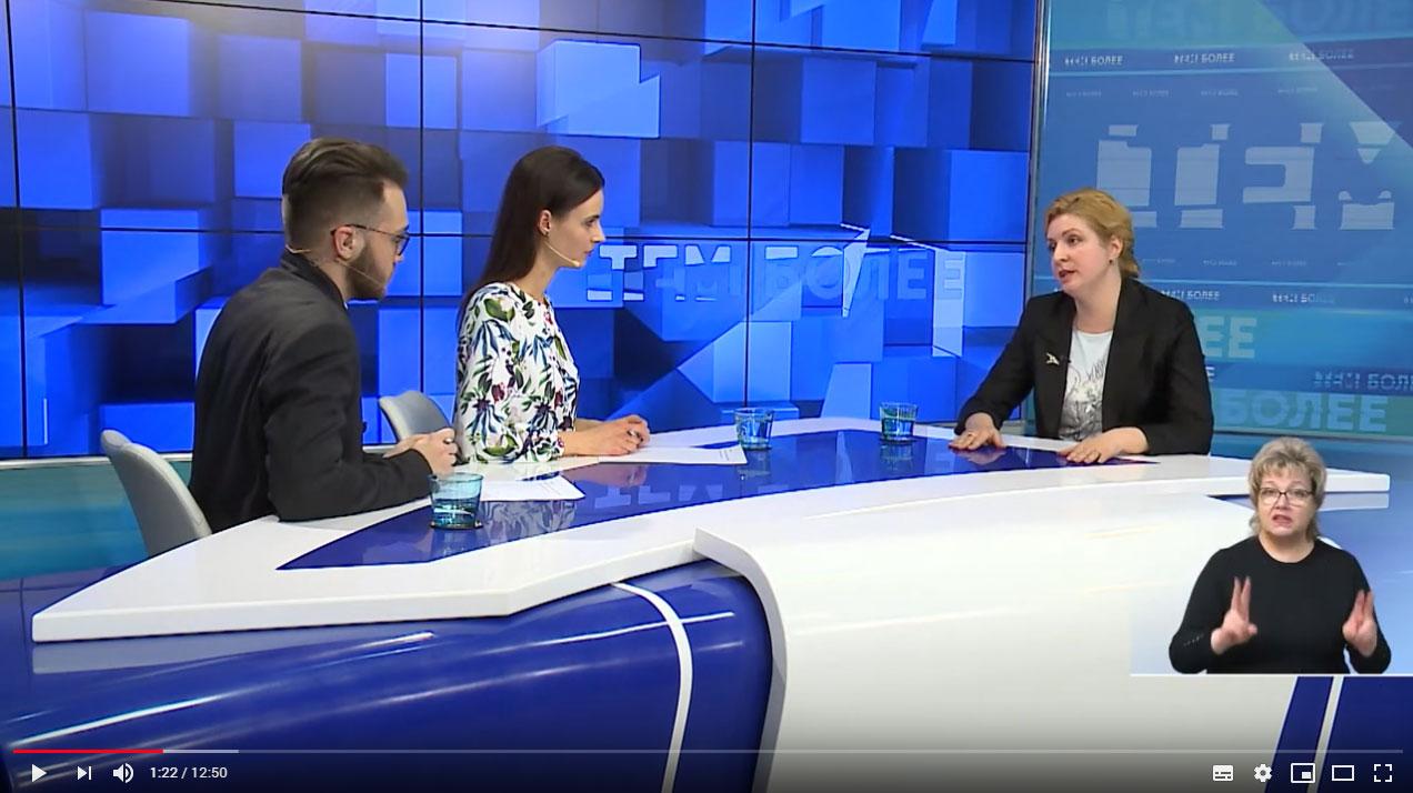 Интервью ДонМедиа