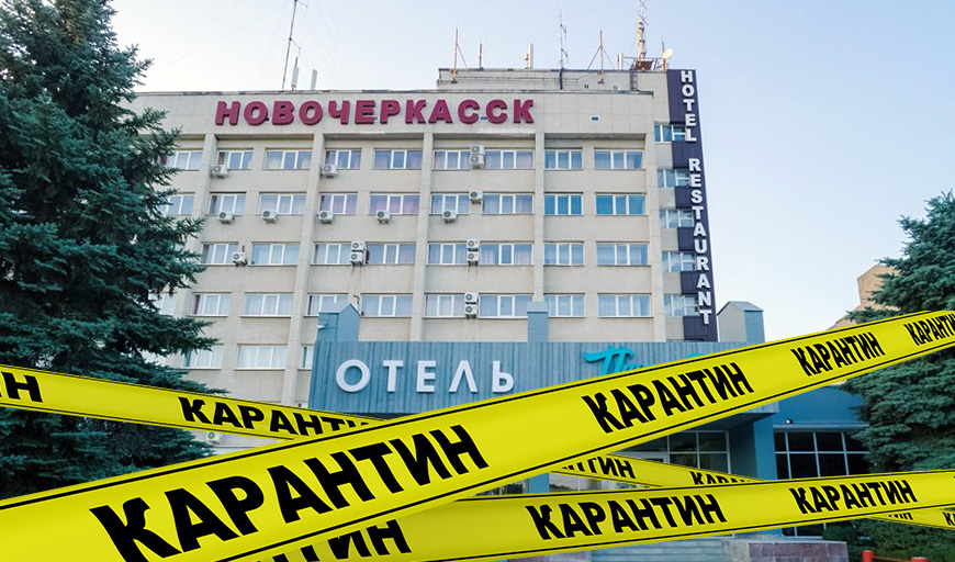 Ассоциация Профессионалов Индустрии Гостеприимства борется за отрасль в Ростовской области