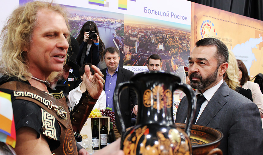 Фестиваль туризма «Мир без границ» открыл туристский сезон 2019